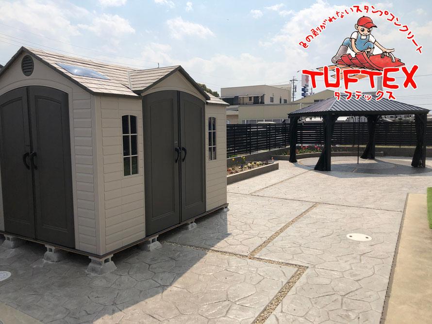 スタンプコンクリート ステンシル ファンタジー モルタル造形 デザインコンクリート タフテックス ローラーストーン コストコ 物置 パーゴラ