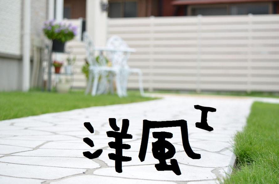 コニファー タフテックス 評判 口コミ デザインコンクリート スタンプコンクリート ステンシルコンクリート 庭 外構 エクステリア画像