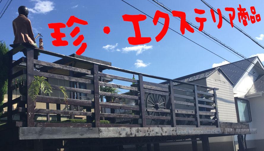 エクステリア フェンス カーポート オーバードア LIXIL 三協 YKK 四国 ユニソン 門扉 アコーディオン テラス