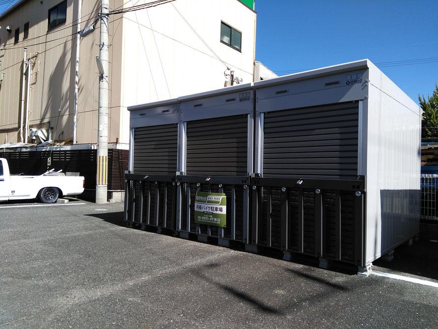茨田大宮バイク駐車場