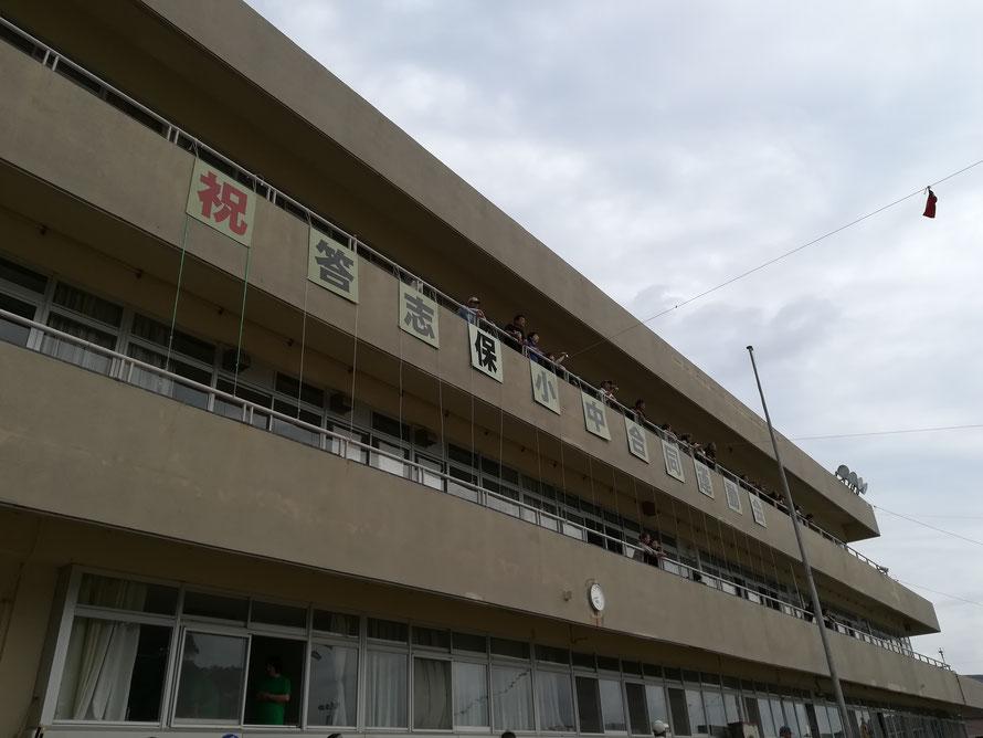 校舎は保護者向けに開放されるため、快適にビデオ撮影ができます。