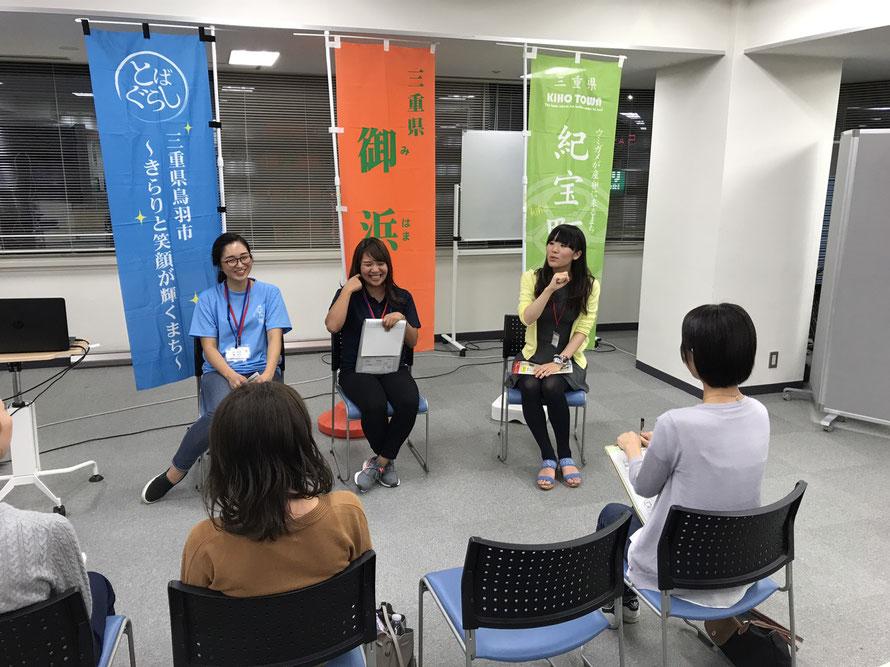 9月に東京で行われた「みえ女子トークカフェ」の様子。   「休日の過ごし方」「買い物事情」「美容院について」などのテーマにそって、女子の気になる移住先での生活についてワイワイとおしゃべりしました。