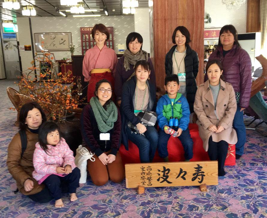 参加者の多くが宿泊した旅館、寿々波さんでの1枚。