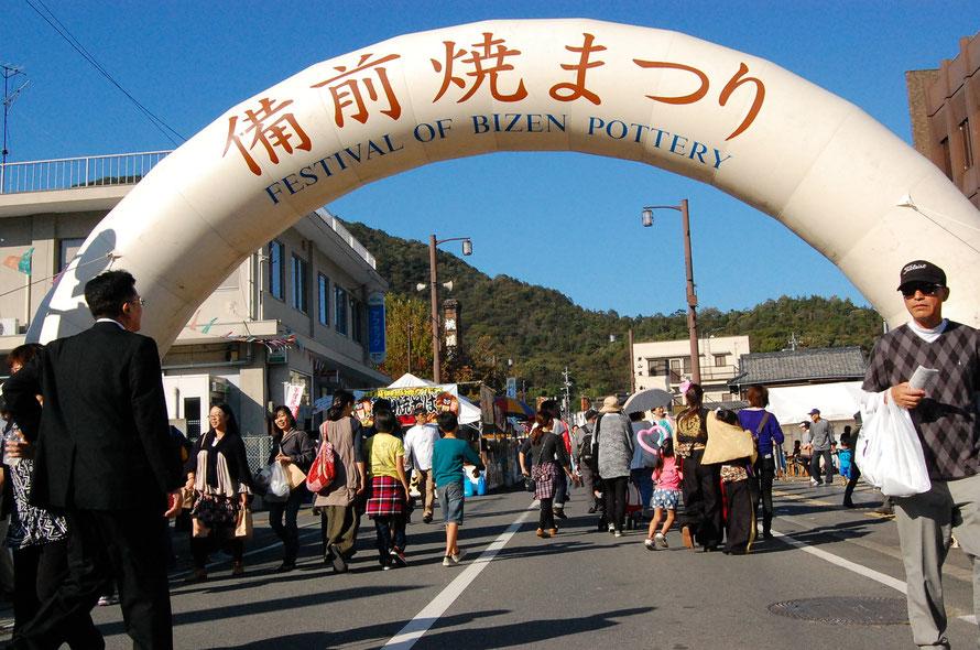 Okayama tour , 岡山備前の旅 , 備前焼まつり