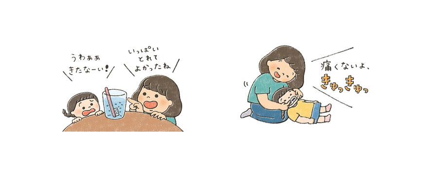 『みみちゃんえほん』2019年6月号「生活習慣にまさえ先生がアドバイス」コーナーの挿絵