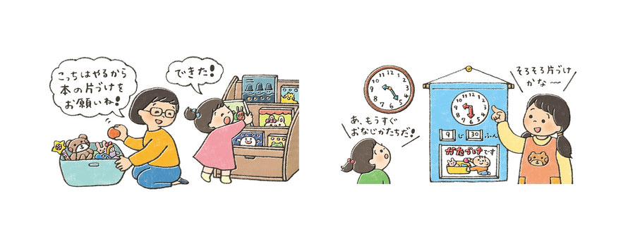 『みみちゃんえほん』2019年12月号「生活習慣にまさえ先生がアドバイス」コーナーの挿絵