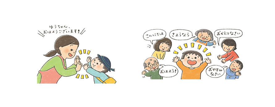 『みみちゃんえほん』2019年5月号「生活習慣にまさえ先生がアドバイス」コーナーの挿絵