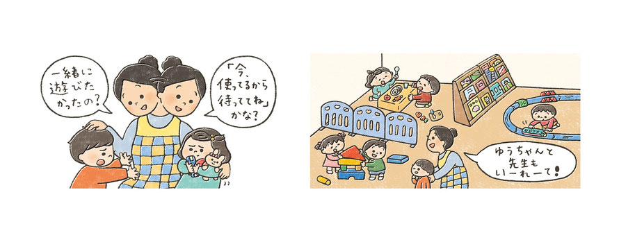 『みみちゃんえほん』2020年1月号「生活習慣にまさえ先生がアドバイス」コーナーの挿絵