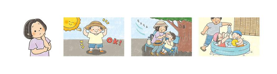 『みみちゃんえほん』2018年7月号「保護者のお悩みにお答えします!」コーナーの挿絵