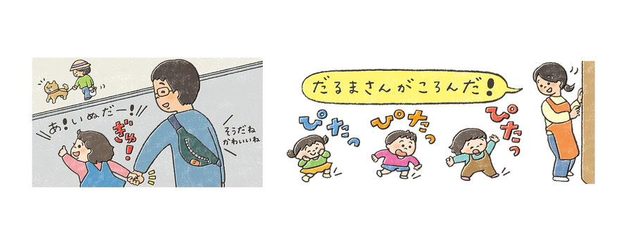 『みみちゃんえほん』2019年10月号「生活習慣にまさえ先生がアドバイス」コーナーの挿絵