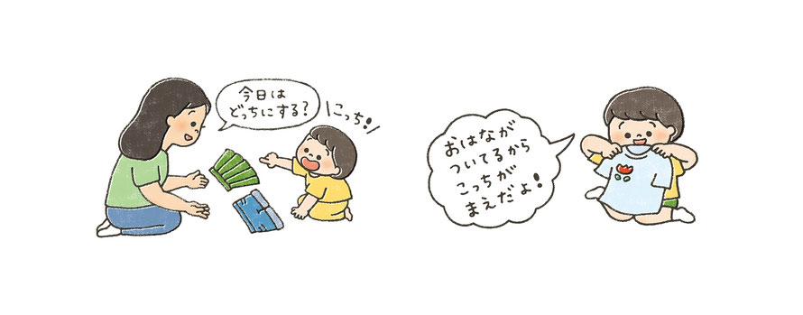 『みみちゃんえほん』2019年8月号「生活習慣にまさえ先生がアドバイス」コーナーの挿絵