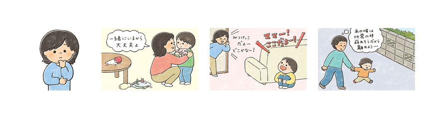 『みみちゃんえほん』2018年9月号「保護者のお悩みにお答えします!」コーナーの挿絵