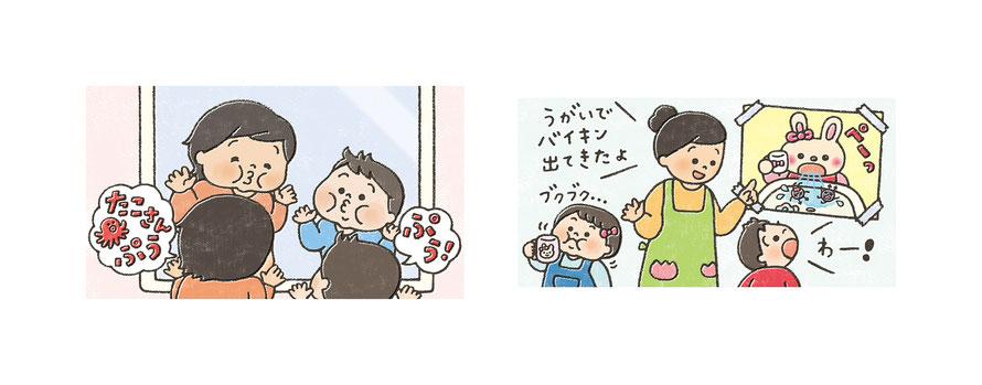 『みみちゃんえほん』2019年11月号「生活習慣にまさえ先生がアドバイス」コーナーの挿絵