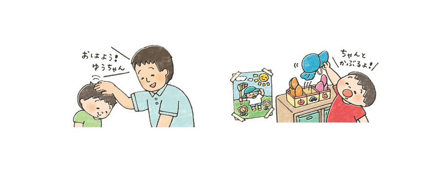 『みみちゃんえほん』2019年7月号「生活習慣にまさえ先生がアドバイス」コーナーの挿絵
