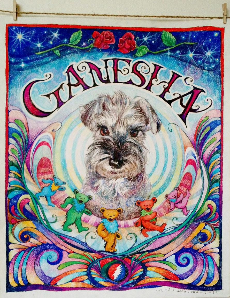 Memory of Ganesha