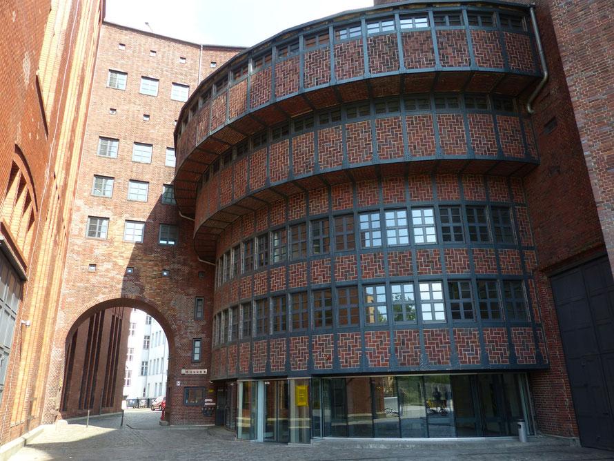 e-Werk Berlin: Standort des ersten deutschen Elektrizitätswerks und Geburtsort der öffentlichen Stromversorgung in der Hauptstadt