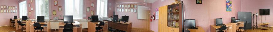 Мой кабинет. Кстати, панорама кабинета сделана в сервисе http://www.dermandar.com/