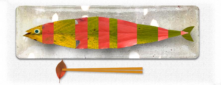 〈バリエーション〉初めから身が切り分けられているので魚が食べやすくなった。。。