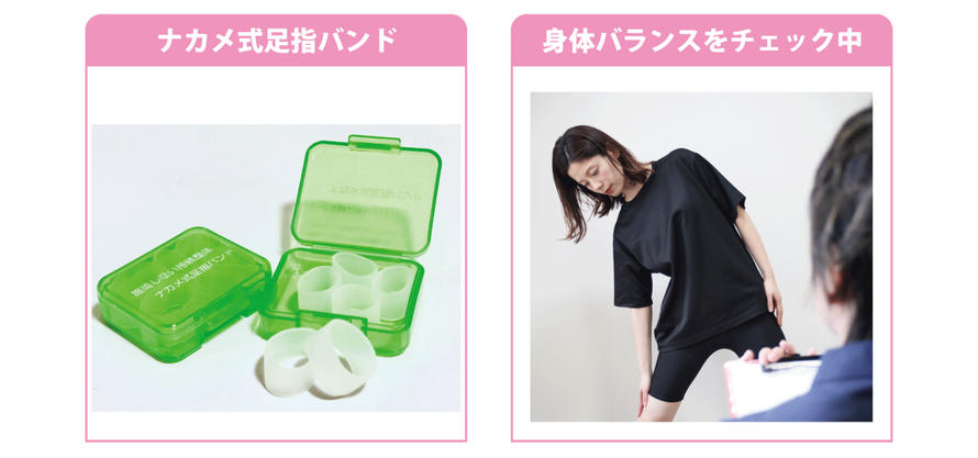 大阪の50代ダイエット