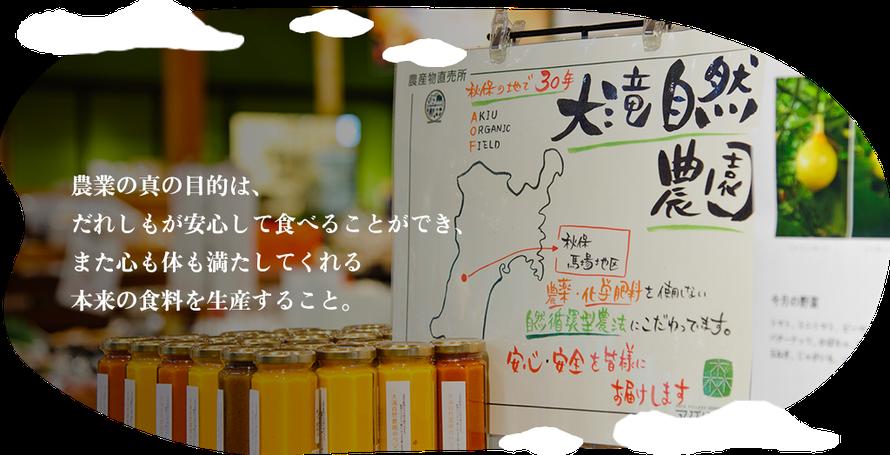 """<img src=""""Vineyards-women.jpg"""" alt=""""大滝自然農園"""" />"""
