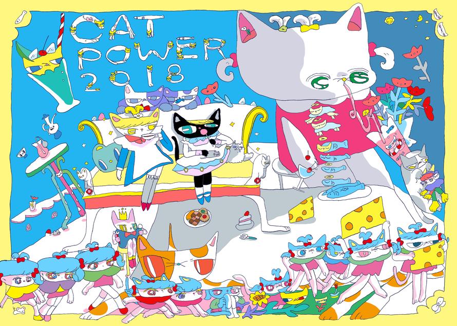 展覧会「CAT POWER 2018」DMイラストレーション 2018