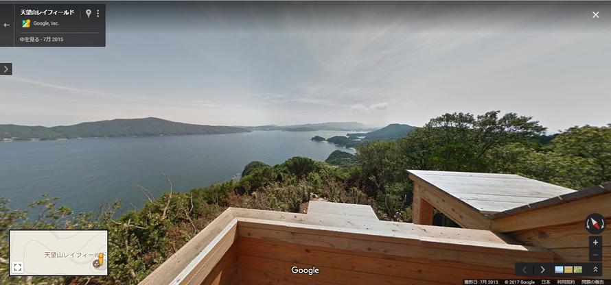 鳥羽本土、菅島が見えます。