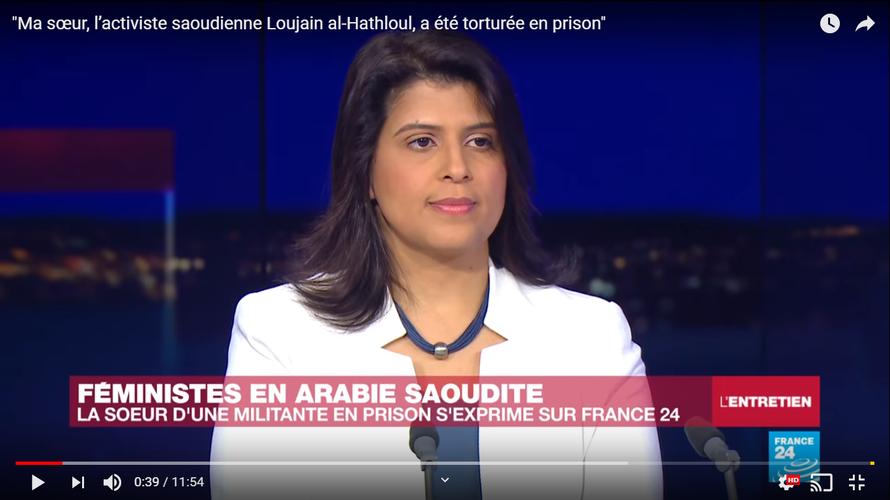 Entretien avec la sœur de l'activiste saoudienne Loujain al-Hathloul. Cette dernière, qui fait partie des militantes féministes saoudiennes arrêtées, a été harcelée et torturée en prison.