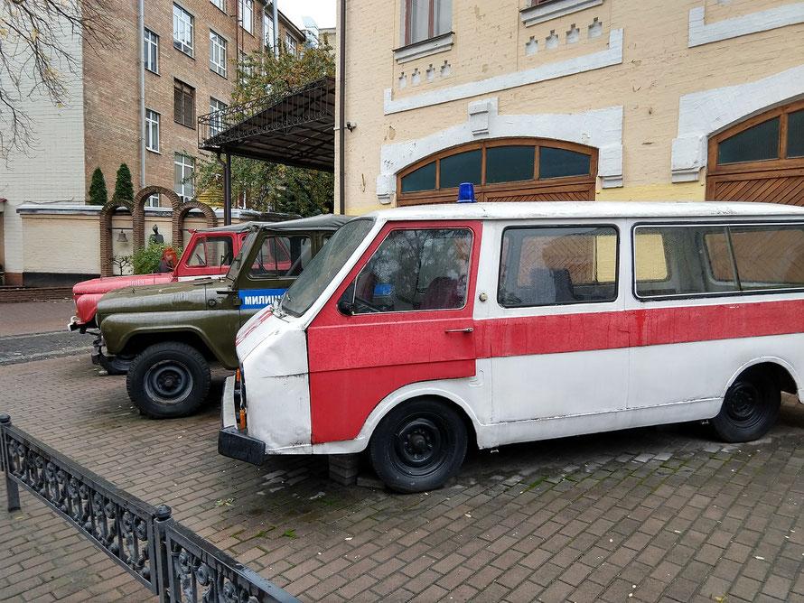 Tschernobyl Museum Kiev Polizei Krankenwagen Feuerwehr