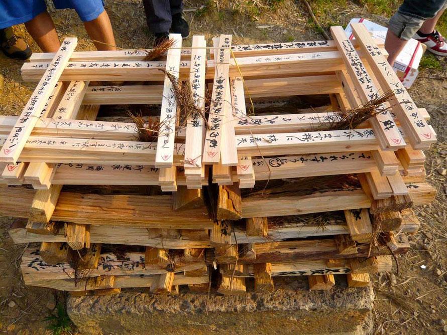 2011年8月16日 京都 大文字送り火