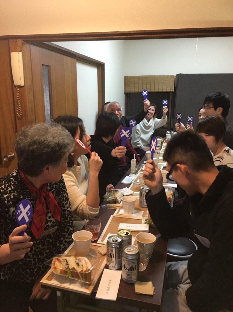 2018/11/24関西テレビ「よーいドン」となりの人間国宝さん認定特別企画の【寺の輪】です。総勢17名の参加を頂き歓談、○❌ゲームで盛り上がりました。