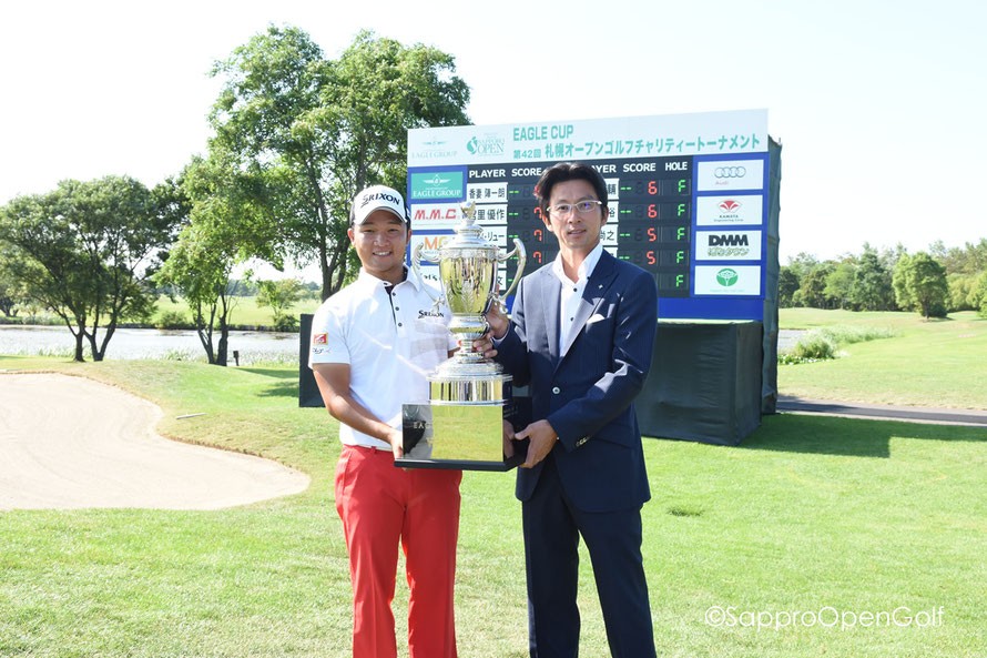 (左)優勝 香妻陣一朗 (右)大会名誉会長 美山正広