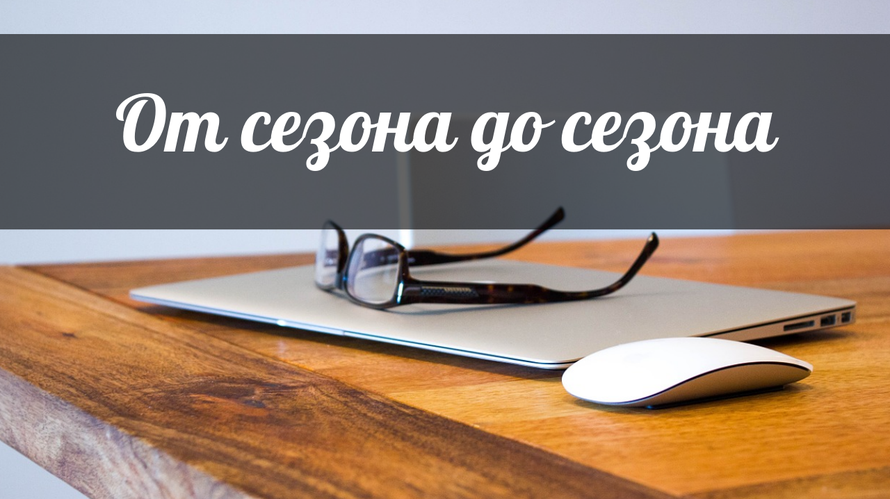 Статистика медиаконтента от TVzayavka