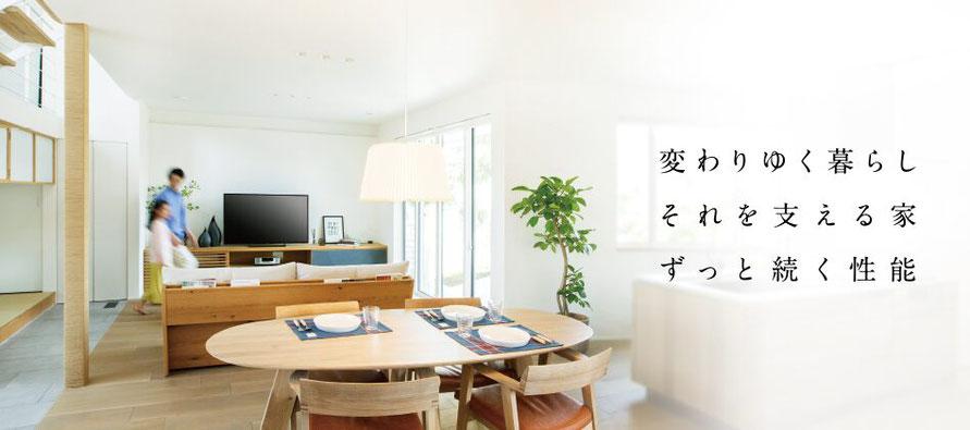 秋田県、湯沢市、ハウジングメイト、新築、スーパーウォール工法
