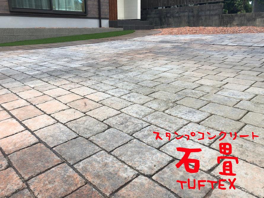 デザインコンクリート スタンプコンクリート グランドコンクリート ステンシル ファンタジー モルタル造形 タフテックス