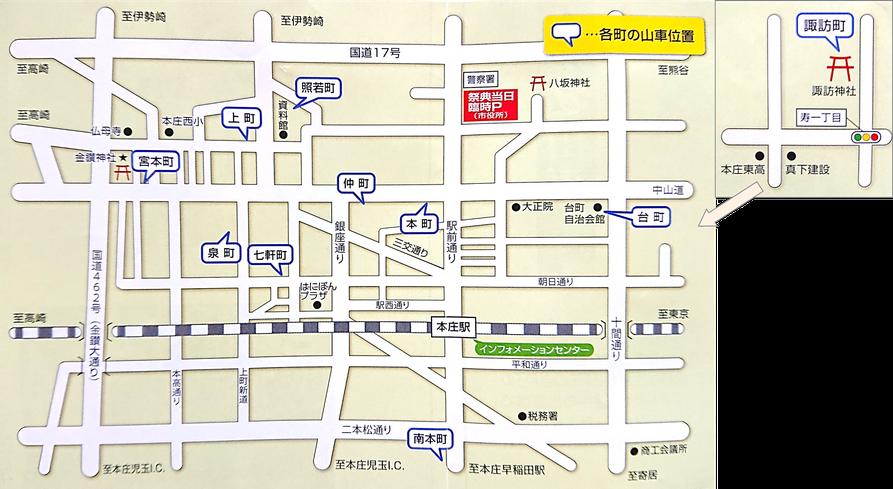 各町の山車位置の地図の画像