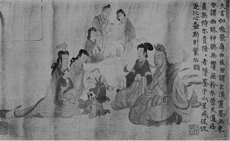 2b. Les avertissements des dames de la cour. Gaston MIGEON (1860-1930) : Observations sur la peinture chinoise Revue de l'art ancien et moderne, Paris. Tome 49, 1926.