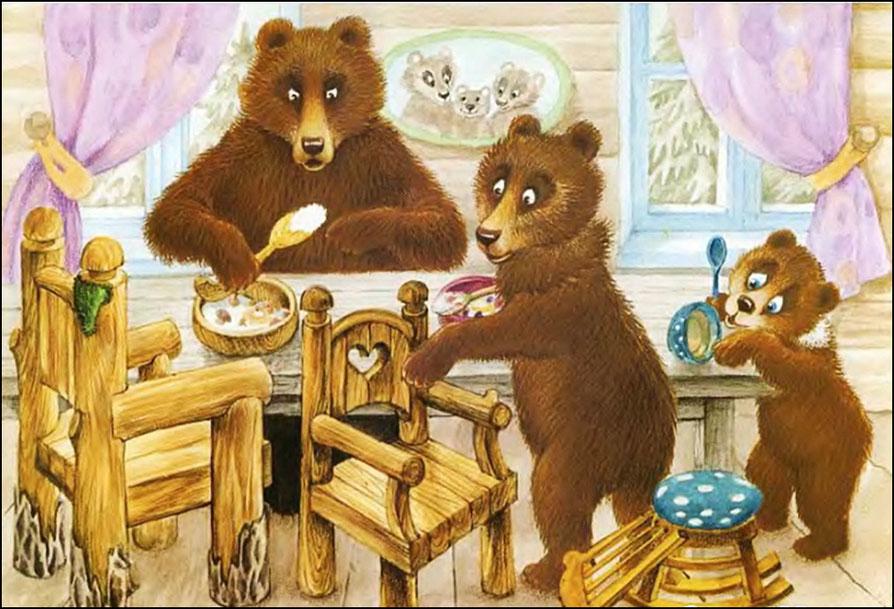 Картинка смешная маша и три медведя, надписью тут был