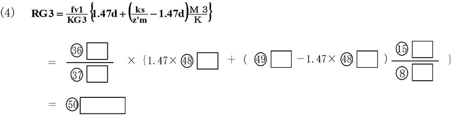 発電機出力の算出