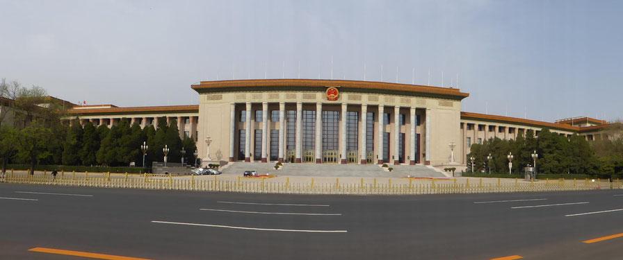 """In der """"Großen Halle des Volkes"""" findet unter anderem das alljährliche Treffen des Nationalen Volkskongresses statt"""