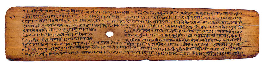 ancient-hindu-manuscript-palm-leaf