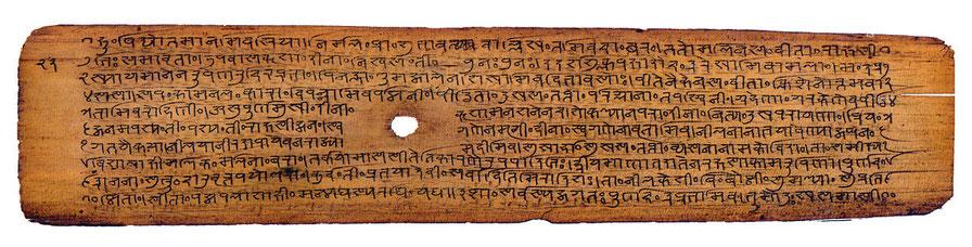 ancient-hindu-manuscript-palm-leaf