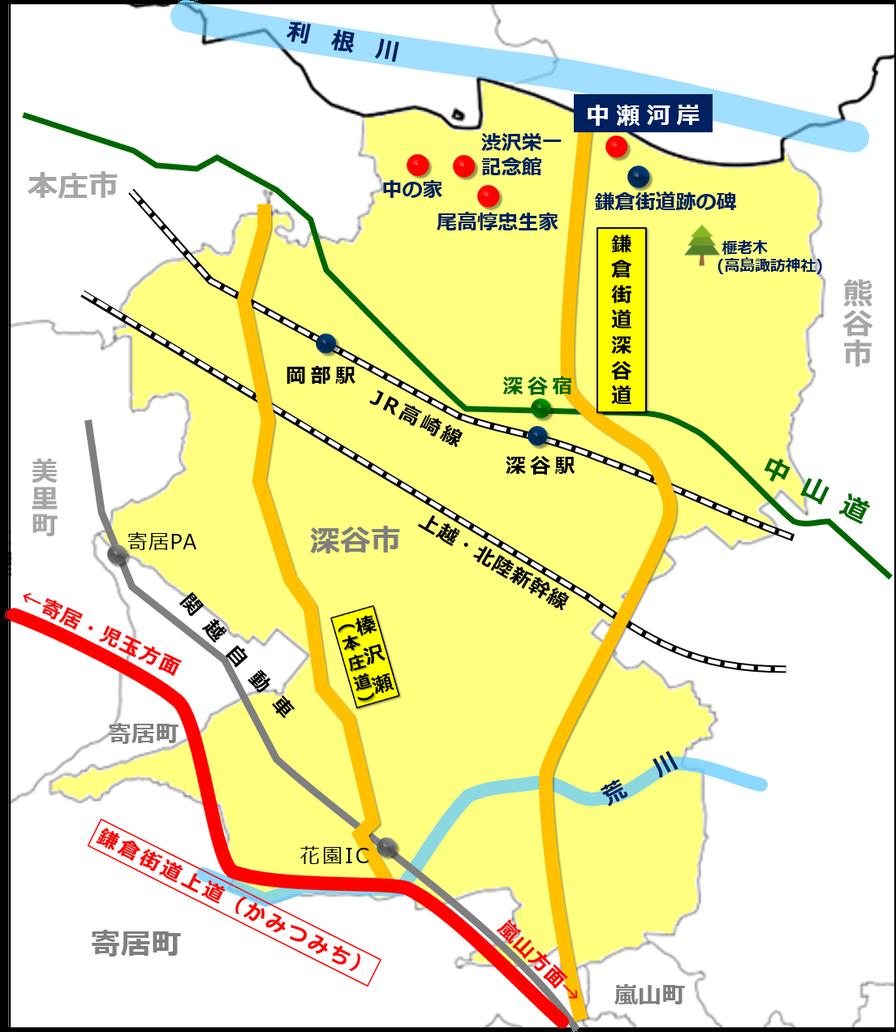 深谷市を通る鎌倉街道