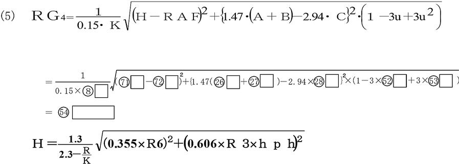 発電機出力の算定