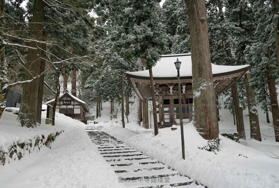 平成30年1月・雪の永平寺鐘楼堂