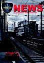 PolizeiNews 1-2017