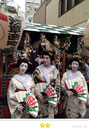 オジョーさん:三社祭