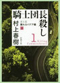 東京堂書店で販売中の新刊