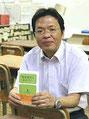 発達障害の啓発本を出版した竹内さん(広島市立広島特別支援学校で)
