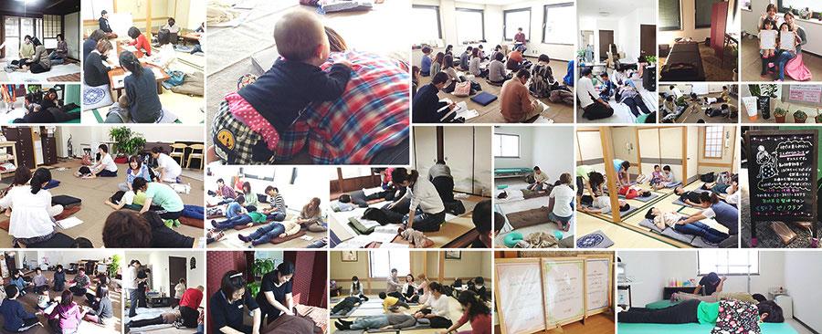 一般社団法人日本おうち整体協会は世界平和の理念を実現する為に活動します!