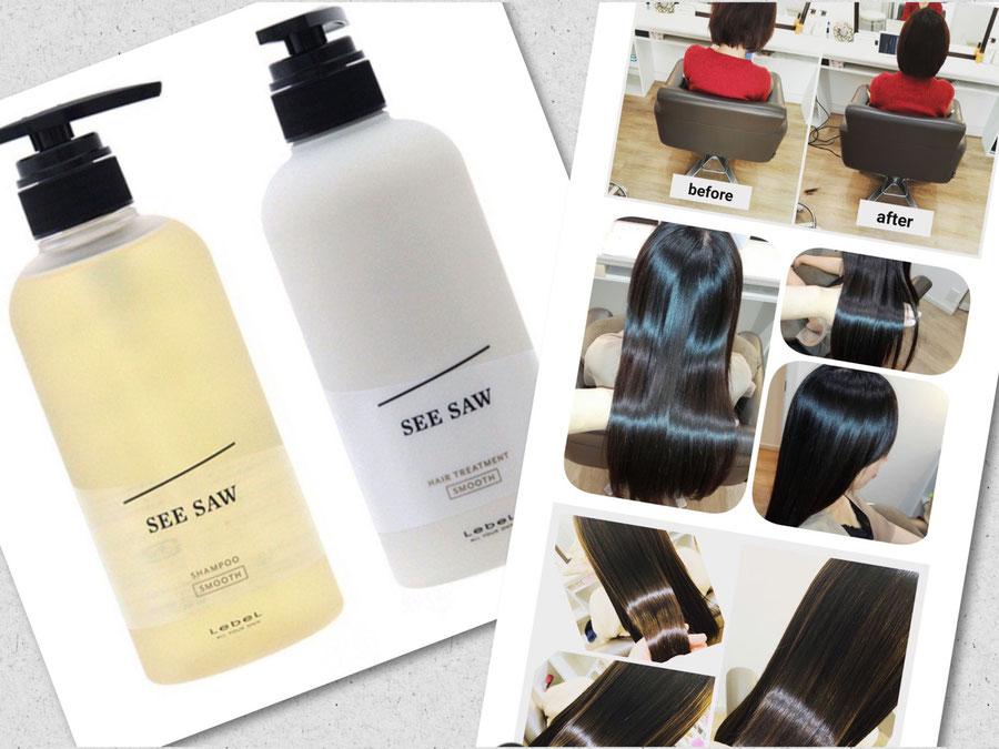 髪質改善ストレート、縮毛矯正が人気の高崎の美髪サロン。美容室ロリポップ。
